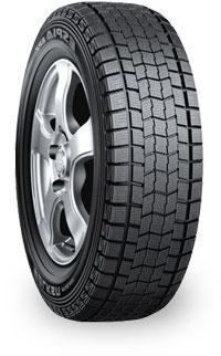 Espia EPZ Tires
